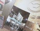jaarboek-fidias-awards8